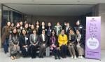 국제아로마테라피임상연구센터 펫아로마케어사과정 개강