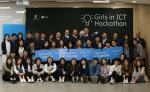 Ericsson-LG가 개최한 Girls in ICT 2019 해커톤 참여자들이 단체 기념사진을 찍고 있다