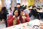 2019 청소년방과후아카데미 4월 창의융합 특별프로그램