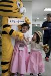 즐거운 시간을 보내고 있는 어린이 호랑이그리기대회 시상식 참여 어린이