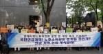 대한은퇴자협회가 경제사회노동위원회 운영법 개정을 촉구하는 기자회견을 개최했다