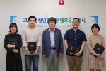 (왼쪽부터) 변혜리, 이탁연, 한국민주주의연구소 김동춘 연구소장, 최혁규, 조혜민씨가 기념촬영을 하고 있다