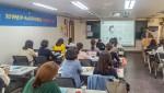IP-R&D(지식재산) 전략전문가 과정 개강