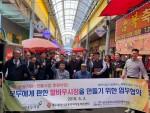 광주광역시교통약자이동지원센터는 말바우 시장 상인회, 광주광역시지체장애인협회와 모두에게 편한 말바우시장을 만들기 위한 업무협약을 체결했다