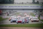 중국 주하이 인터내셔널 서킷에서 개최된 TCR 아시아 시리즈 두 번째 대회에서 i30 N TCR 등이 경주하고 있다