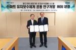 (왼쪽부터)김한영 공항철도 사장과 이건용 현대로템 대표이사가 MOU 체결 뒤 기념사진을 찍고 있다