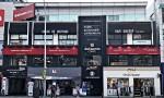 후오비 코리아가 블록체인 워킹스페이스 후오비 블록체인 커피하우스를 오픈했다