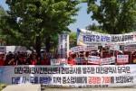 한국전기공사협회의 대전국제전시컨벤션센터 건립공사 분리발주 촉구 궐기대회