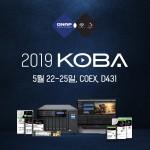 KOBA 2019의 큐냅 참가 포스터