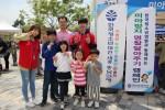 어린이날을 맞이해 미아방지 캠페인에 참여한 아이들과 봉사자