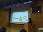 스마트 헬스케어 기업 옴니씨앤에스가 서강대와 마케팅 콘테스트를 개최했다