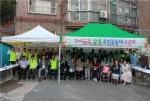 금천구시설관리공단은 우리골목 상생을 위한 주민공동체 토론회를 실시했다