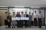 한국청소년연맹 사옥에서 진행된 업무협약식에서 기념 촬영을 하고 있다