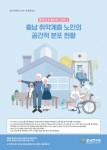 충남연구원 정책지도 제26호