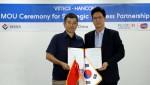 왼쪽부터 리 신 치앙 웨이쉬그룹 소프트웨어 및 클라우드 서비스 사업부 총경리와 김대기 한글과컴퓨터 COO가 협약식을 갖고 기념촬영을 하고 있다