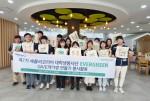 제7기 셰플러코리아 대학생봉사단 EVERGREEN GIVE책가방 만들기 봉사활동