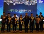 가든프로젝트 박경복 대표가 '2019년 유공 사회적기업가'로 고용노동부장관 표창을 받았다