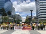 평촌래미안푸르지오 입주예정자협의회는 엘리베이터 증설 요구 항의 집회를 열었다