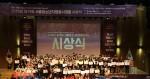 2018년 제19회 서울청소년자원봉사대회 수상자들이 단체 기념사진을 찍고 있다