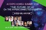 초연결 사회, AI의 미래 AI Expo Korea Summit 2019