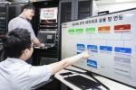 SK텔레콤은 삼성전자와 함께 국내 최초로 5G 단독규격인 5G SA 패킷 교환기와 코어 장비를 연동해 순수 5G 시스템을 이용한 데이터 통신에 성공했다