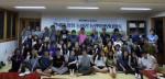 2019 해피기버와 함께한 의청 농촌 봉사활동