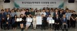 앞줄 왼쪽부터 다섯 번째 한국직업능력개발원 나영선 원장을 비롯한 전 직원이 인권경영 선언문을 공표하고 기념촬영을 하고 있다