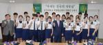 건국대 학생홍보대사 건우건희 22기