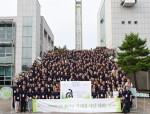 기아대책이 창립 30주년 기념 기대봉사단대회 개최했다
