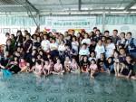 셰플러코리아 대학생 봉사단 에버그린이 7가지 교육 주제로 베트남 고아원 봉사활동을 진행했다
