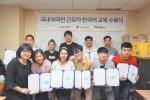 KB손해보험 외국인 근로자을 위한 한국어 교실 2기 수료식