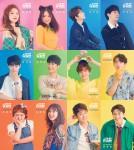 뮤지컬 NEW 달을 품은 슈퍼맨은 배우 12인의 포스터를 공개했다