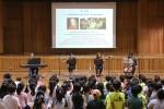 부산 초등학교 찾아가는 음악회