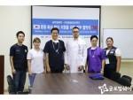 몽골 화상 환자 치료를 위한 업무 협약식