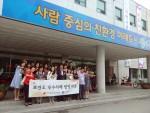 한국보건복지인력개발원이 보건소 우수사례 탐방과정을 운영한다