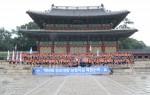 창덕궁 인정전 앞에서 참여 청소년들이 단체 기념촬영을 하고 있다