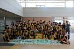 문산청소년문화의집이 2019 하계청소년 자원봉사학교 소나기의 운영을 성공적으로 마쳤다