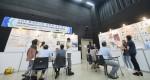 건국대와 경운대, 계명대 팀이 중앙아시아 대학생 연수 연구결과 발표회에서 발표를 하고 있다