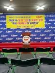 KARP은퇴협은 제172차 타오름 톡 콘서트를 개최한다