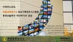 국방과학연구소에 영상관리시스템용 동영상솔루션 위안미디어가 공급된다