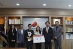 한국보건복지인력개발원 서포터즈 시상식