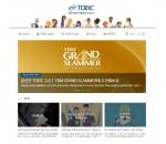 한국TOEIC위원회의 블로그 토익스토리