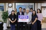 충남연구원은 태풍 링링 피해지원 성금을 전달했다