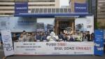도로교통공단 서울지부 임직원들이 어린이 교통안전 캠페인을 실시하고 기념촬영을 하고 있다