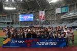 쏠라이트, 2019 KBO 챌린저스 직장인 야구대회 준우승