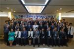 김포대학교, 2019년 상반기 기관평가인증 인증서 수여