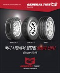 콘티넨탈이 제너럴 타이어 브랜드를 국내에 출시했다