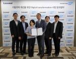 SAP 코리아와 룩센트 임직원들이 업무협약을 체결하고 기념촬영을 하고 있다