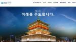 aSSIST-CKGSB Top-tier EMBA 홈페이지