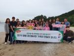 하림 피오봉사단 6기가 환경 봉사를 펼치고 기념촬영을 하고 있다